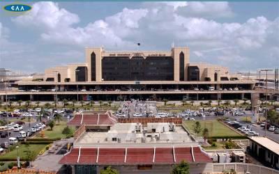 کراچی ایئر پورٹ پر جھاڑیوں میں لگی آگ نے طیارے کو بھی لپیٹ میں لے لیا، انتہائی تشویشناک خبر آگئی