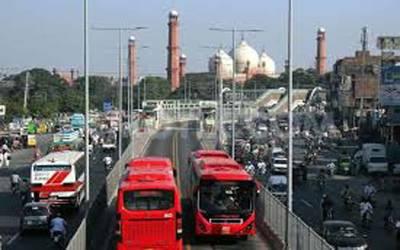 پاک بنگلہ دیش ٹی 20 میچ ،میٹروبس سروس معطل کردی گئی