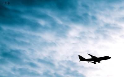 افغانستان میں مسافر طیارہ گرکر تباہ , 83مسافر سوار تھے