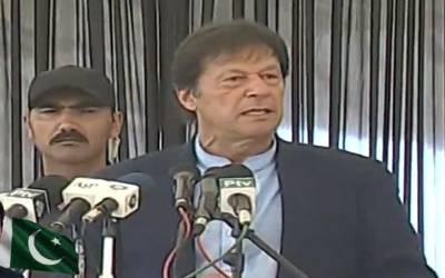 وزیراعظم عمران خان کی کراچی آمد،پی ٹی آئی کارکنان کا احتجاج