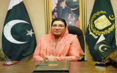 مراد علی شاہ کی جانب سے وزیر اعظم کا استقبال سیاسی پختگی کی علامت ، سندھ کو مسائل اور کرپشن سے پاک کرنا ہے: فردوس عاشق