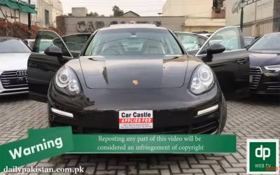 دو کروڑ چالیس لاکھ کی Porsche Panamera , اس گاڑی میں ایسی کیا خاص بات ہے؟ آپ بھی دیکھیے