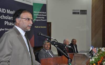 نارووال سپورٹس سٹی کمپلیکس کیس،احسن اقبال نے ضمانت کیلئے اسلام آبادہائیکورٹ سے رجوع کرلیا