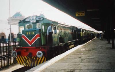 سانحہ تیز گام ،سپریم کورٹ کے کارروائی کے حکم کے بعد ریلوے کے اعلیٰ افسر کو معطل کر دیا گیا , نجی ٹی وی