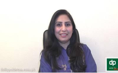 ہم نے چالیس پاکستانیوں سے پوچھا اگر کوئی پابندی نہ ہو تو وہ کتنی شادیاں کرنا پسند کریں گے؟