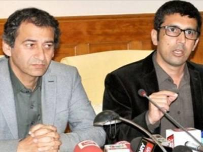 وزیراعظم سے خیبر پختونخوا کے برطرف وزرا ء عاطف خان اور شہرام ترکئی کی ملاقات کی اندرونی کہانی سامنے آ گئی