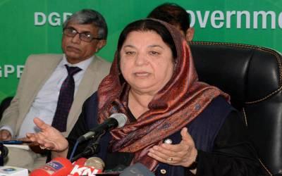 پنجاب حکومت نے یاسمین راشد کی سربراہی میں کرونا وائرس سے متعلق کابینہ کمیٹی بنا دی