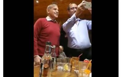 کیا شہبازشریف لندن کے ریسٹورنٹ میں شراب پیتے پکڑے گئے ؟ سوشل میڈیا پر وائرل ویڈیو کی حقیقت سامنے آ گئی