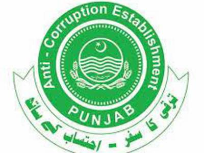 اینٹی کرپشن پنجاب کی محکمہ میں خوداحتسابی،ہائی کورٹ سے ضمانت خارج ہونے پر اپنے ہی سب انجینئر کو گرفتار کر لیا