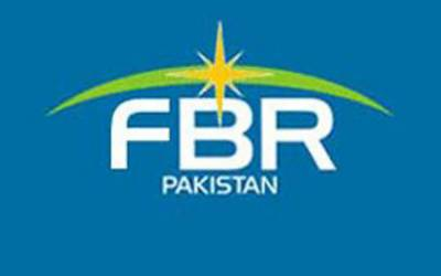 ایف بی آر نے 6 ارب روپے کی منی لانڈرنگ کے بڑے کیس کا سراغ لگالیا