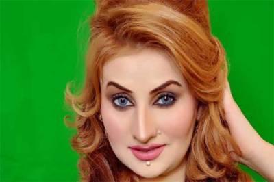 فحش تصاویر لیک ہونے پر اداکارہ آفرین خان کا موقف بھی آگیا