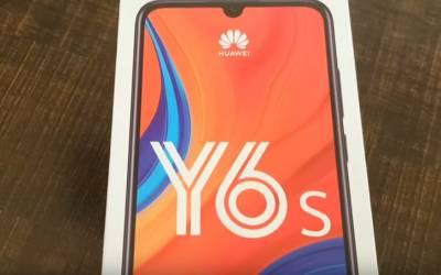صرف 20 ہزار روپے میں ہواوے نے انتہائی شاندار موبائل فون متعارف کروا دیا