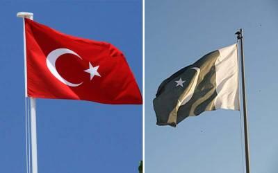 پاکستانی شہری اب ترکی کی شہریت بھی رکھ سکیں گے؟ بڑا قدم اُٹھا لیا گیا