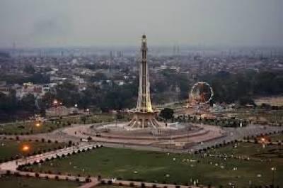 لاہور کے جنرل ہسپتال کی نرس گھر جاتے ہوئے اغوا