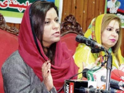 پاکستان پیپلز پارٹی نے تحریک انصاف کی حکومت پر سنگین ترین الزام عائد کر دیا