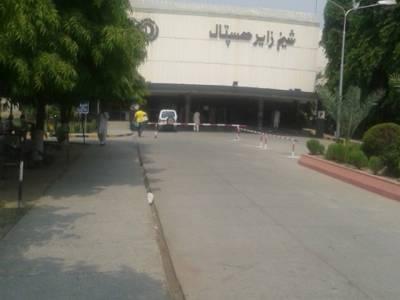 شیخ زید ہسپتال شعبہلیور ٹرانسپلانٹمیں سنگین غفلت سے 2مریضوں اور ڈونر کی موت، 6 رکنی کمیٹی قائم