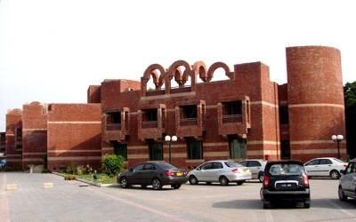 لاہور جم خانہ سالانہ الیکشن ،میاں مصباح الرحمان پینل کو برتری حاصل