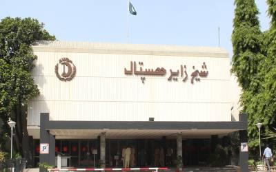 شیخ زید ہسپتال میں جگر کی پیوندکاری پر پابندی عائد، نجی ٹی وی چینل نے دعویٰ کردیا