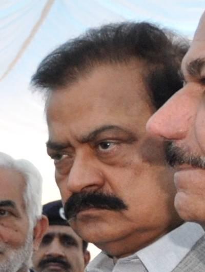 رانا ثنااللہ نے نیب لاہور میں پیش ہونے سے معذرت کرلی