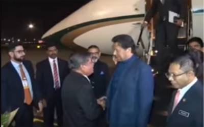 وزیر اعظم ملائیشیا پہنچ گئے، ملائیشین وزیر دفاع سے ملاقات