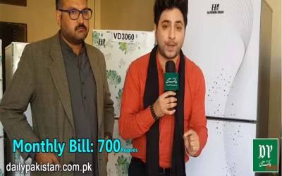 700 روپے ماہانہ بل والا فریج فریزر مارکیٹ میں آگیا جس کو آپ UPS یا بیٹری پر بھی چلا سکتے ہیں، قیمت کتنی ہے جانیے