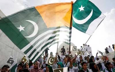جنت نظیر وادی پر بھارتی قبضہ،پاکستان سمیت دنیا بھر میں آج یوم یکجہتی کشمیر منایا جا رہا ہے