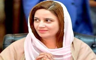 وفاقی وزیرمملکت زرتاج گل چھوٹی سی بات پر یوم یکجہتی کشمیر کی تقریب چھوڑ کر چلی گئیں