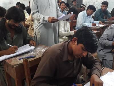 محکمہ داخلہ نے پنجاب میں امتحانی سنٹرز پر دفعہ 144 کے نفا ذ کا نوٹیفکیشن جاری کردیا