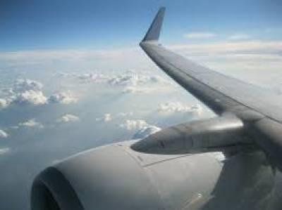 مسافروں سے بھرا ایک اور طیارہ بمباری سے بال بال بچ گیا، تہلکہ خیز دعویٰ