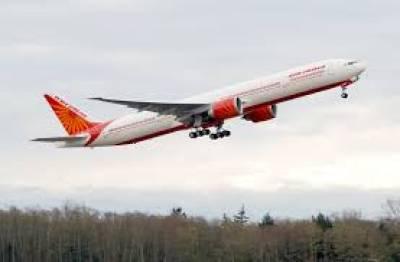 کرونا وائرس کا خطرہ، ایک چینی شہری کی وجہ سے مسافروں سے بھرا طیارہ تاخیر کا شکار ہوگیا