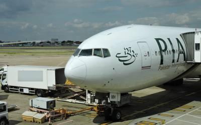 نئے پاکستان میں کرپشن کے نئے اعدادوشمار، پی آئی اے میں کتنا غبن ہوا؟ آڈٹ رپورٹ سامنے آگئی