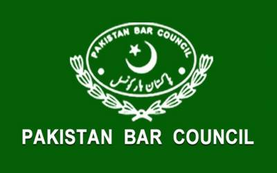 پاکستان بارکونسل نے سرعام پھانسی دینے سے متعلق قراردادواپس لینے کامطالبہ کردیا