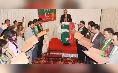 پاکستان تحریک انصاف یو اے ای کے نومنتخب ارکان کی تقریب حلف برداری