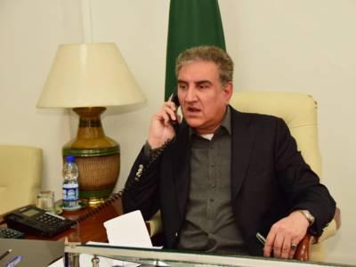 سعودی وزیر خارجہ شہزادہ فیصل بن فرحان کا شاہ محمود قریشی سے ٹیلیفونک رابطہ ، خطے میں امن و امان کی مجموعی صورتحال پر تبادلہ خیال