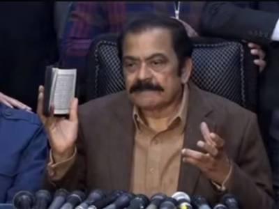 عام آدمی کی جیب پر 180ارب کا ڈاکہ ڈالنے والی وزیراعظم کی اے ٹی ایمز ہیں:رانا ثناء اللہ