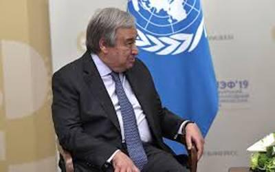 سیکرٹری جنرل اقوام متحدہ15فروری کو پاکستان کا دورہ کرینگے