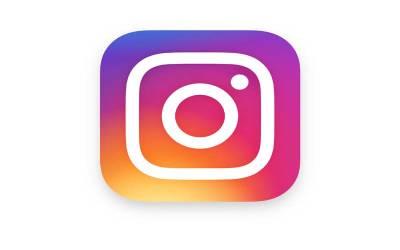 انسٹا گرام صارفین کے لیے بڑی خوشخبری آگئی ،پیسہ بنانے کی سہولت دینے کی تیاریاں