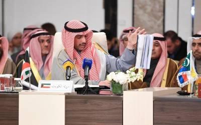 کویت کی پارلیمنٹ کے سربراہ نے مسئلہ فلسطین پر امریکہ کا امن پلان کوڑے دان میں پھینک دیا، ویڈیو دیکھ کر دل خوش ہوجائے