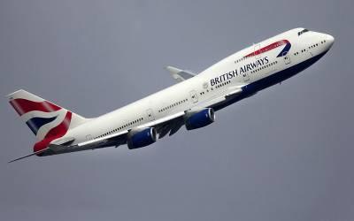 برٹش ایئر ویز نے سپیڈ کے ریکارڈ توڑ دیے، طیارے نے5 گھنٹے سے بھی کم وقت میں نیو یارک سے لندن پہنچ کر ورلڈ یکارڈ بنادیا