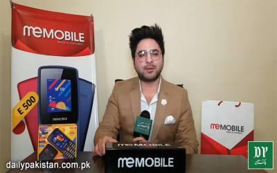 انتہائی سستا پاکستانی موبائل جس میں کیمرہ، میموری کارڈ، ٹارچ سمیت بڑے سپیکر پر میوزک بھی سن سکتے ہیں