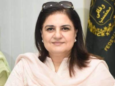 کٹھ پتلی حکومت کی طرف سے مہنگائی میں کمی کااعلان پانی کابلبلاثابت ہوگا: سینیٹرروبینہ خالد
