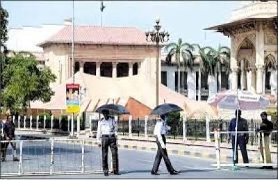 لاہورہائیکورٹ،ارکان پنجاب اسمبلی کی تنخواہیں بڑھانے کے ترمیمی قانون کی منظوری کی درخواست مسترد