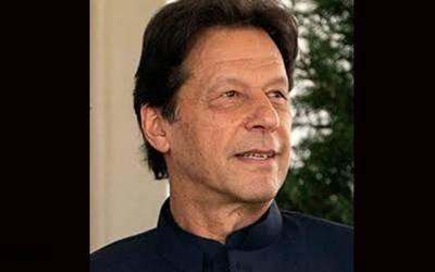 عمران خان کا ملک میں ایمرجنسی نافذ کرنے کااعلان