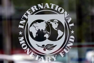 آئی ایم ایف کے دورہ پاکستان کے شیڈول میں توسیع مگر کیوں؟ وجہ بھی سامنے آ گئی