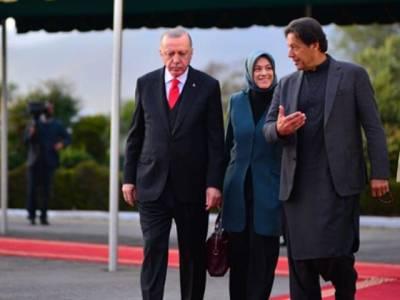 پارلیمنٹ کے مشترکہ اجلاس سے ترک صدر کا خطاب،کون کون شریک ہو گا اور کیا انتظامات کئے گئے ہیں؟تفصیلات آ گئیں