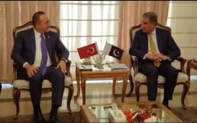 وزیر خارجہ شاہ محمود قریشی کی ترک ہم منصب سے ملاقات ،دو طرفہ تعلقات پر تبادلہ خیال