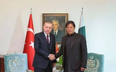 ترک صدر نے عمران خان کا شکریہ ادا کر دیا لیکن کس بات پر ؟آپ بھی جانئے