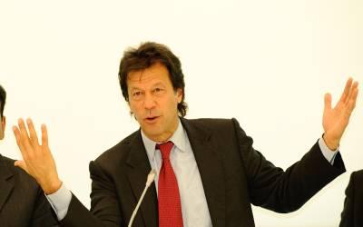 وزیراعظم عمران خان ایک روزہ دورے پر لاہورپہنچ گئے