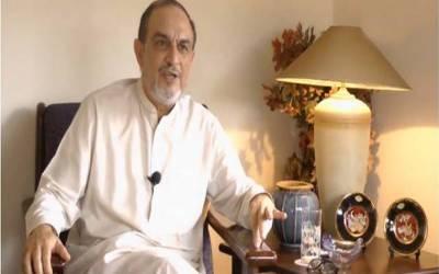 'لاپتہ جنرل شاہد عزیز وفات پاچکے، ان کے القاعدہ سے قریبی تعلقات تھے' کالعدم تنظیم کا تہلکہ خیز دعویٰ