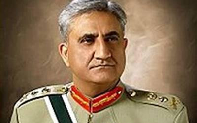 آرمی چیف کی ایسی تصویرجسے دیکھ کر ہر پاکستانی فخر کرے گا